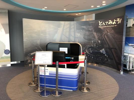 new-chitose_airport_skymuseum_0329