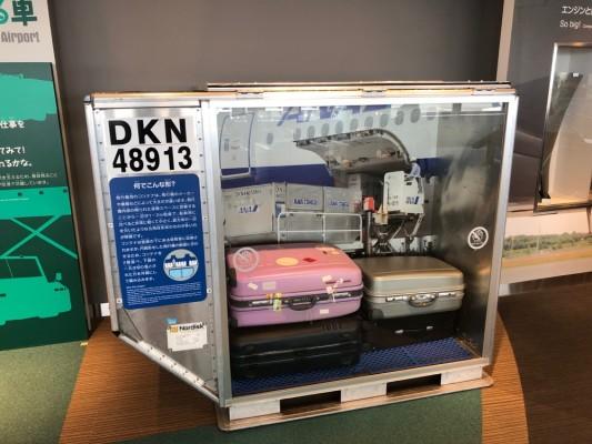 new-chitose_airport_skymuseum_0331