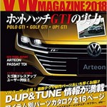 VW MAGAZINE 2018